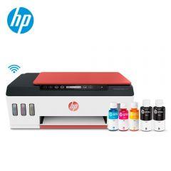 Impresora Multifuncional HP Smart Tank 519 (3YW73A)