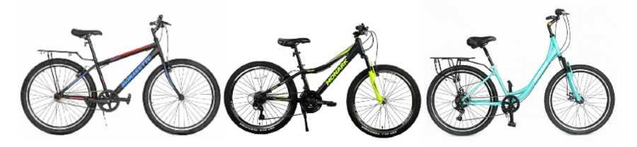 bicicletas-en-oferta